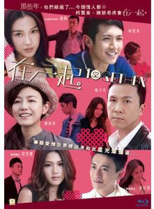 Together (2013) [Import]