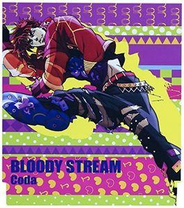 Bloody Stream (Original Soundtrack) [Import]