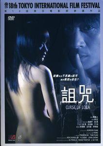 Curse of Lola (2005) [Import]