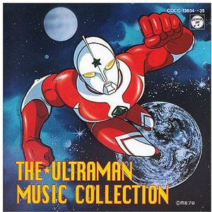 Music Collection [Import]