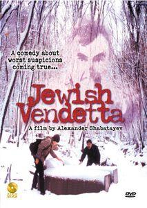 Jewish Vendetta