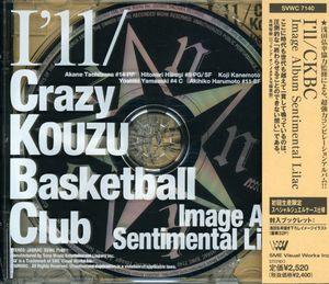 I'll/ Ckbc Image Album Sentimental Lilac (Original Soundtrack) [Import]