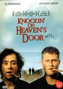 Knockin' on Heavens Door [Import]