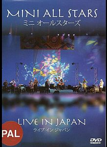 Live in Japan (PAL)