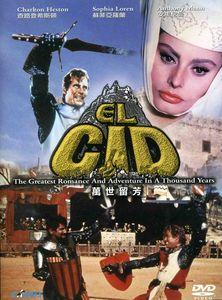 El Cid [Import]