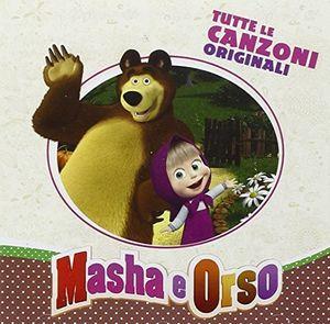Masha E Orso (Original Soundtrack) [Import]