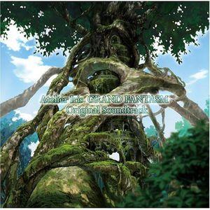 Atelier Iris Granphantasm (Original Soundtrack) [Import]