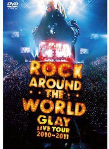 Rock Around the World 2010-11 Live [Import]