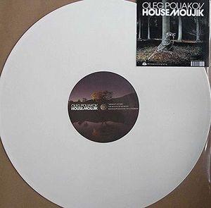 House Moujik