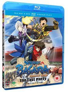 Sengoku Basara Samurai Kings Movie: The Last Party [Import]