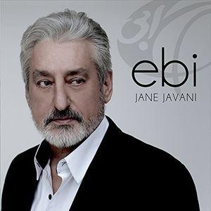 Jane Javani