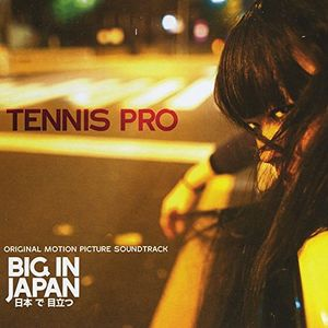 Big in Japan (Original Soundtrack)