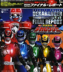 Special Police Dekaranger Sound Files V.4 & V.5 [Import]