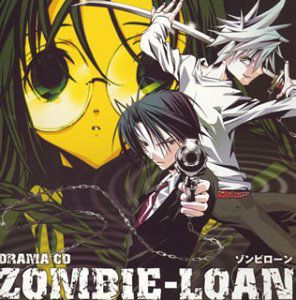 Zombie-Loan (Original Soundtrack) [Import]