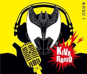 Radio CD 1 ( Kivaraji ) [Import]