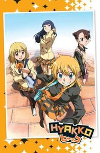 Hyakko Complete TV Series