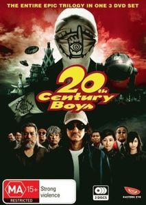 20th Century Boys Trilogy [Import]
