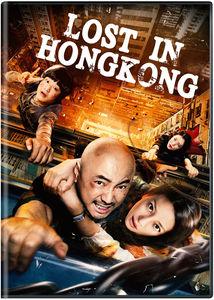 Lost in Hong Kong