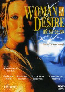 Woman of Desire [Import]