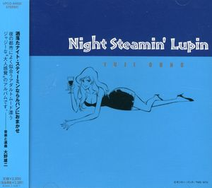 Night Steamin' Lupin [Import]