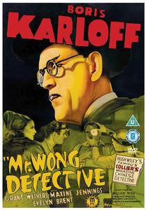 Mr. Wong Detective [Import]