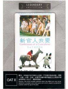 Confession of a Concubine [Import]