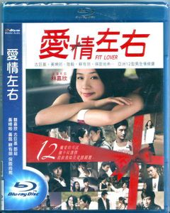 Fit Lover [Import]
