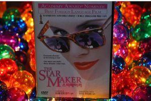 The Star Maker (L'uomo Delle Stelle) [Import]