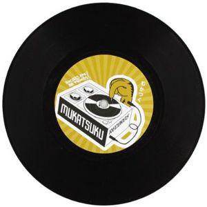Vol. 4-Nik Weston Presents Afro Funk Gems /  Various [Import] , Moussa Doumbia