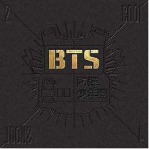 2 Cool 4 Skool (Incl. Booklet) [Import]