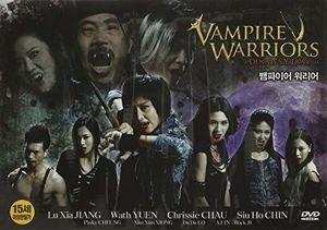 Vampire Warriors [Import]