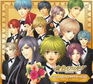 10 Years Vocal Complete Box 2003-12 (Original Soundtrack) [Import]