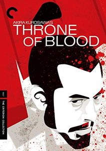 Throne of Blood (Criterion Collection)