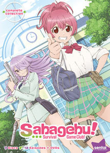 Sabagebu Survival Game Club