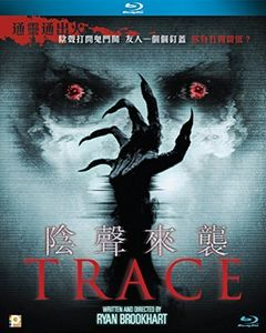 Trace (2015) [Import]