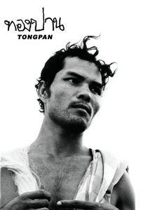 Tongpan