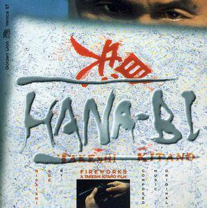 Hana-Bi [Import]