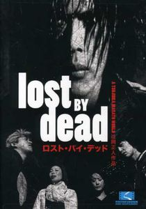 Lost by Dead