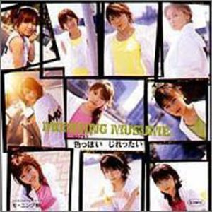 Morning Musume [Import]