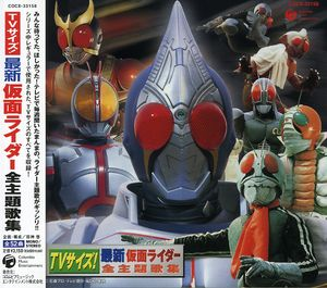 TV Size! Masked Rider Theme Song Collection (Original Soundtrack) [Import]