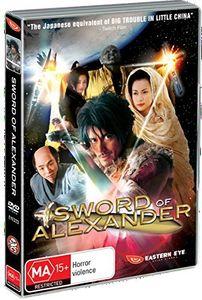 Sword of Alexander [Import]