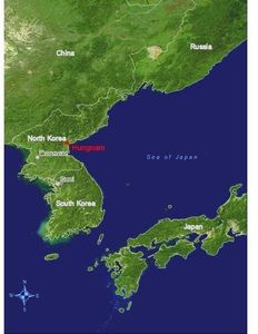 Japans Atomic Bomb