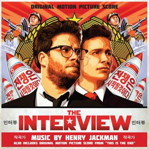 The Interview /  This Is the End (Original Soundtrack)