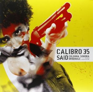 Said (Original Soundtrack) [Import]