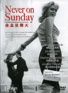 Never on Sunday (1960) [Import]