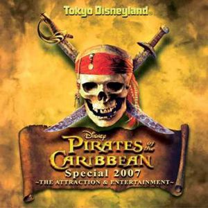 Tokyo Disneyland Pirates of the Cari (Original Soundtrack) [Import]
