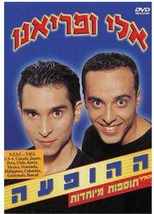 Eli & Mariano