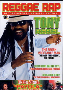 Reggae Rap: Volume 4