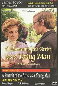 Portrait of the Artist as a Young Man [Import]