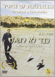 Voice of Jerusalem